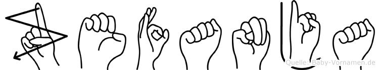 Zefanja in Fingersprache für Gehörlose