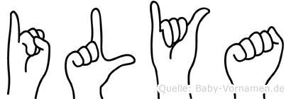Ilya im Fingeralphabet der Deutschen Gebärdensprache