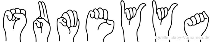 Sumeyya in Fingersprache für Gehörlose