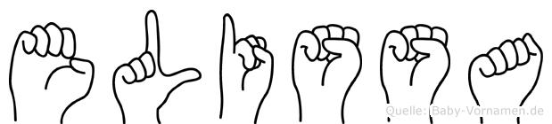 Elissa im Fingeralphabet der Deutschen Gebärdensprache
