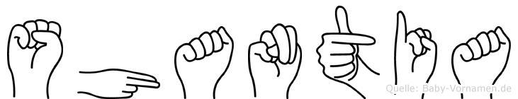 Shantia in Fingersprache für Gehörlose