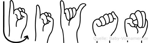 Jiyan in Fingersprache für Gehörlose