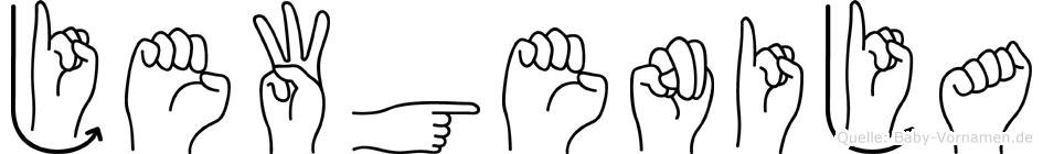 Jewgenija in Fingersprache für Gehörlose