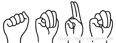 Amun in Fingersprache für Gehörlose