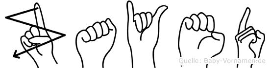 Zayed in Fingersprache für Gehörlose