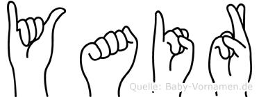 Yair im Fingeralphabet der Deutschen Gebärdensprache