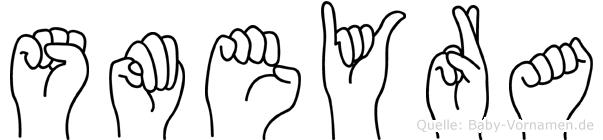 Sümeyra im Fingeralphabet der Deutschen Gebärdensprache