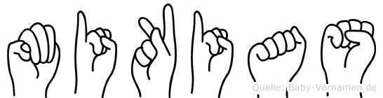 Mikias im Fingeralphabet der Deutschen Gebärdensprache