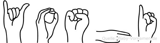 Yoshi in Fingersprache für Gehörlose