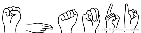 Shandi in Fingersprache für Gehörlose