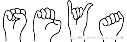 Seya im Fingeralphabet der Deutschen Gebärdensprache