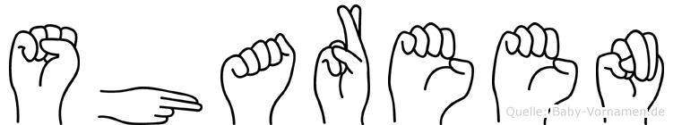 Shareen in Fingersprache für Gehörlose