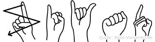 Ziyad in Fingersprache für Gehörlose
