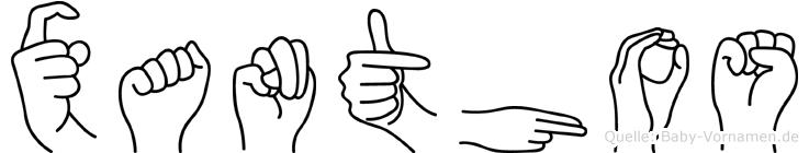 Xanthos in Fingersprache für Gehörlose