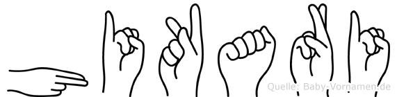 Hikari im Fingeralphabet der Deutschen Gebärdensprache