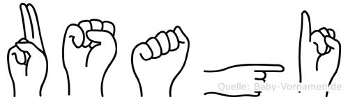 Usagi in Fingersprache für Gehörlose