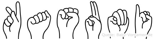 Kasumi in Fingersprache für Gehörlose