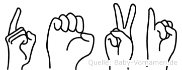 Devi in Fingersprache für Gehörlose