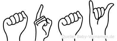 Aday in Fingersprache für Gehörlose