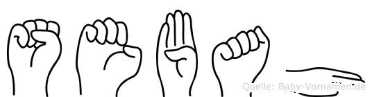 Sebah in Fingersprache für Gehörlose