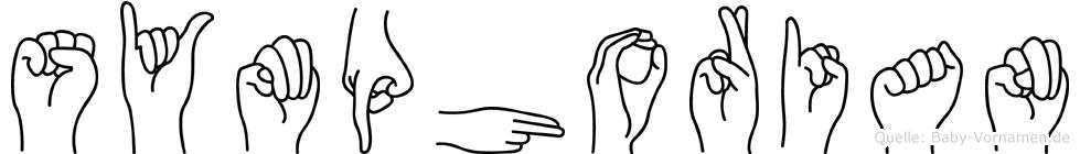 Symphorian in Fingersprache für Gehörlose