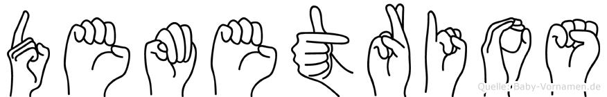 Demetrios in Fingersprache für Gehörlose