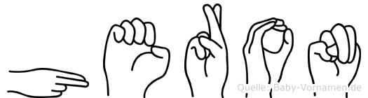 Heron in Fingersprache für Gehörlose