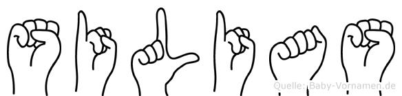 Silias im Fingeralphabet der Deutschen Gebärdensprache