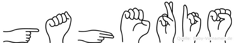 Gaheris in Fingersprache für Gehörlose