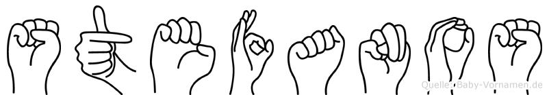 Stefanos in Fingersprache für Gehörlose