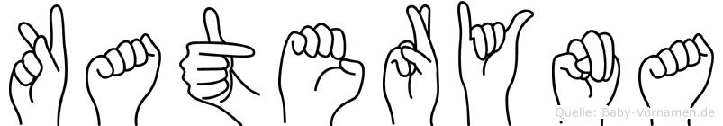 Kateryna in Fingersprache für Gehörlose