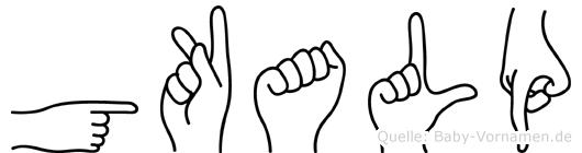Gökalp in Fingersprache für Gehörlose