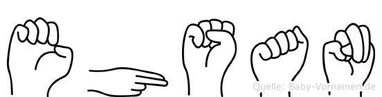 Ehsan in Fingersprache für Gehörlose