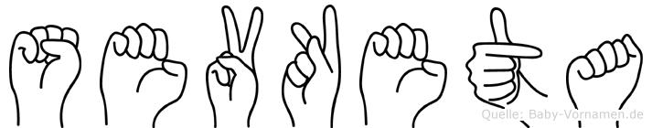 Sevketa in Fingersprache für Gehörlose
