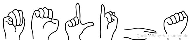 Meliha in Fingersprache für Gehörlose