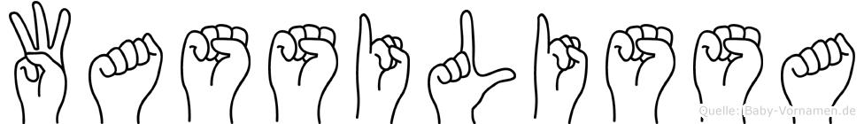 Wassilissa in Fingersprache für Gehörlose