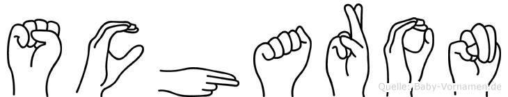 Scharon in Fingersprache für Gehörlose