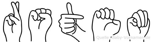 Rüstem in Fingersprache für Gehörlose