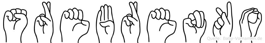 Srebrenko in Fingersprache für Gehörlose