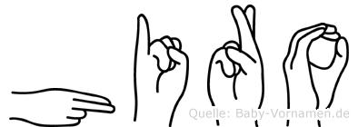 Hiro in Fingersprache für Gehörlose