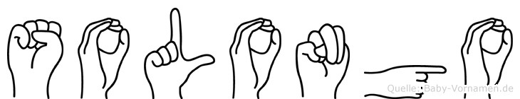 Solongo im Fingeralphabet der Deutschen Gebärdensprache
