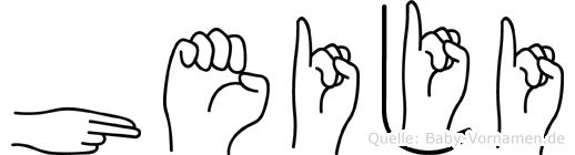 Heiji im Fingeralphabet der Deutschen Gebärdensprache