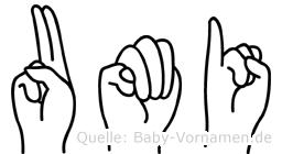 Umi in Fingersprache für Gehörlose