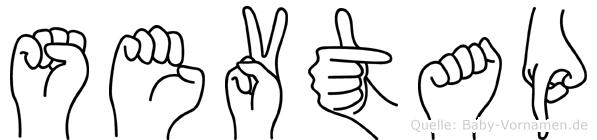 Sevtap in Fingersprache für Gehörlose