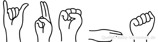 Yusha in Fingersprache für Gehörlose