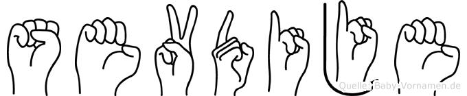 Sevdije in Fingersprache für Gehörlose