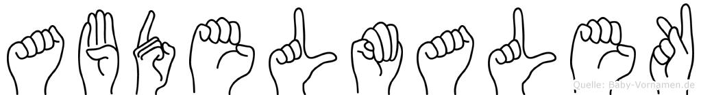 Abdelmalek im Fingeralphabet der Deutschen Gebärdensprache