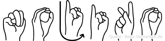 Nojiko in Fingersprache für Gehörlose