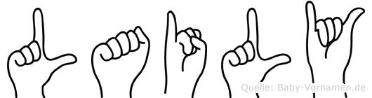 Laily in Fingersprache für Gehörlose