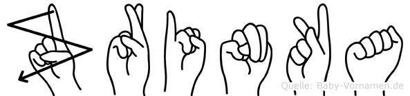 Zrinka im Fingeralphabet der Deutschen Gebärdensprache